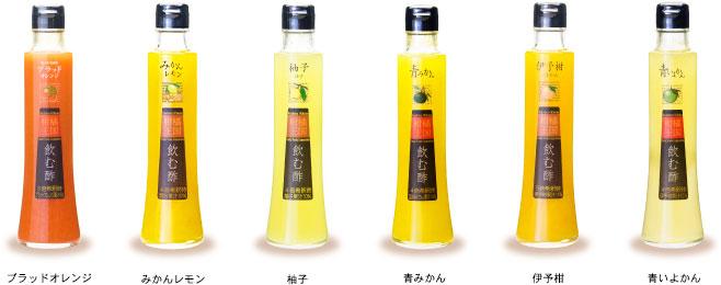 柑橘王国「飲む酢」「ブラッドオレンジ熟ゼリー」の尾崎食品 ...